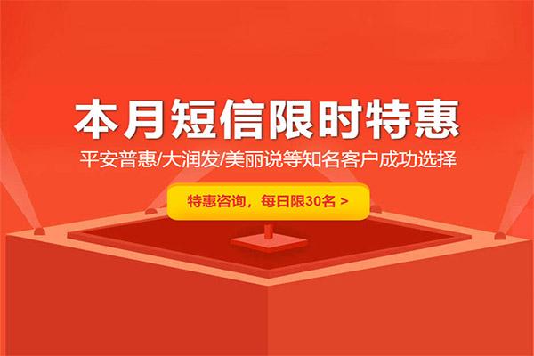 <b>天津群发短信平台(怎样发e校通)</b>